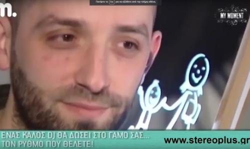 Συνέντευξη στο Μακεδονία TV
